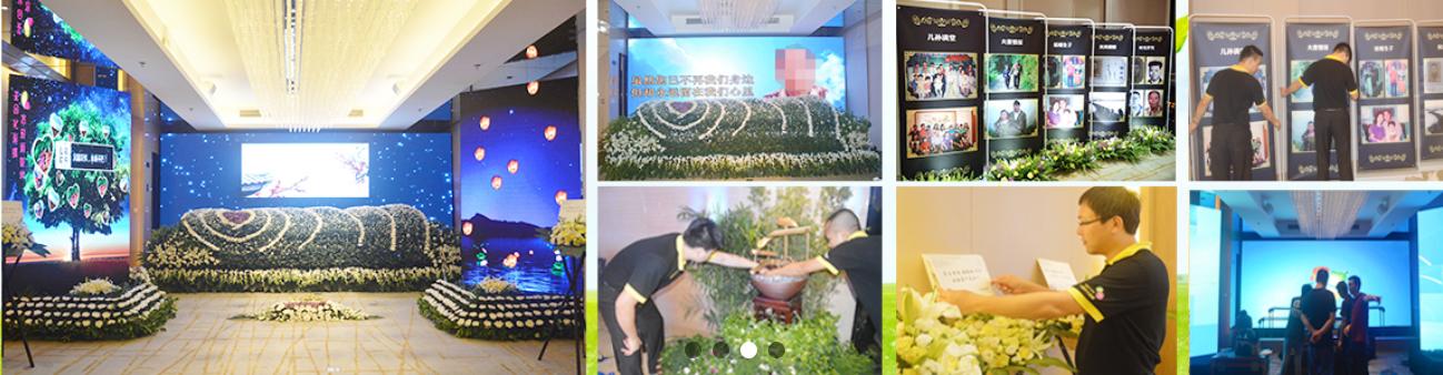 天津殡葬一站式服务